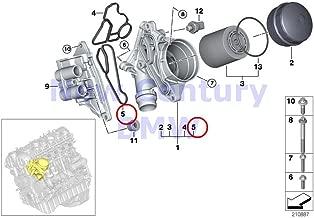 BMW Genuine Lubrication System Gasket 525i 525xi 530i 530xi 528i 528xi 535i 535xi 530xi 535xi X5 3.0si X5 35iX X6 35iX 128i 135i M Coupé X3 3.0i X3 3.0si X1 28i X1 28iX X1 35iX Z4 3.0i Z4 3.0si Z4 3.0