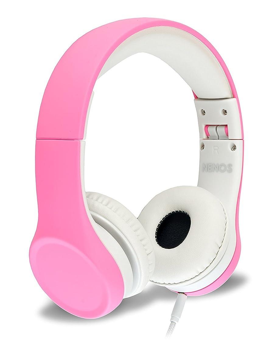 チャンバー。旋回Nenos子ヘッドフォン子供用ヘッドフォン子供のヘッドフォンover earヘッドフォンコンピュータ子供用ボリューム制限ヘッドフォンfor Kids折りたたみ式 (Pink)