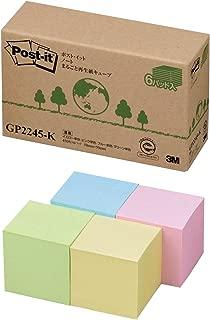 ポストイット 付箋 キューブ パステルカラー 50×50mm 450枚×6パッド GP2245-K