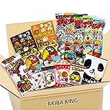 Choco Ball juego de chocolate y snack japonés DAGASHI con adhesivo AKIBA KING