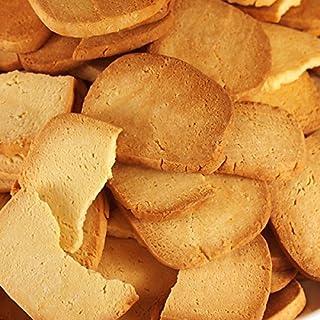 (訳あり)固焼き☆豆乳おからクッキープレーン約100枚1kg×2セット 1005633