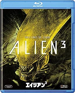 エイリアン3 [AmazonDVDコレクション] [Blu-ray]