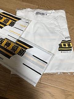 阪神タイガース2003年優勝記念Tシャツ晒しタオル(鉢巻きに利用()及び晒しハンカチの3点セット...