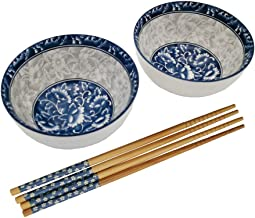 FINECASA Fine China 4.5 Inch Chinese Style Bule Rice Bowls In a Gift Box Set of 2