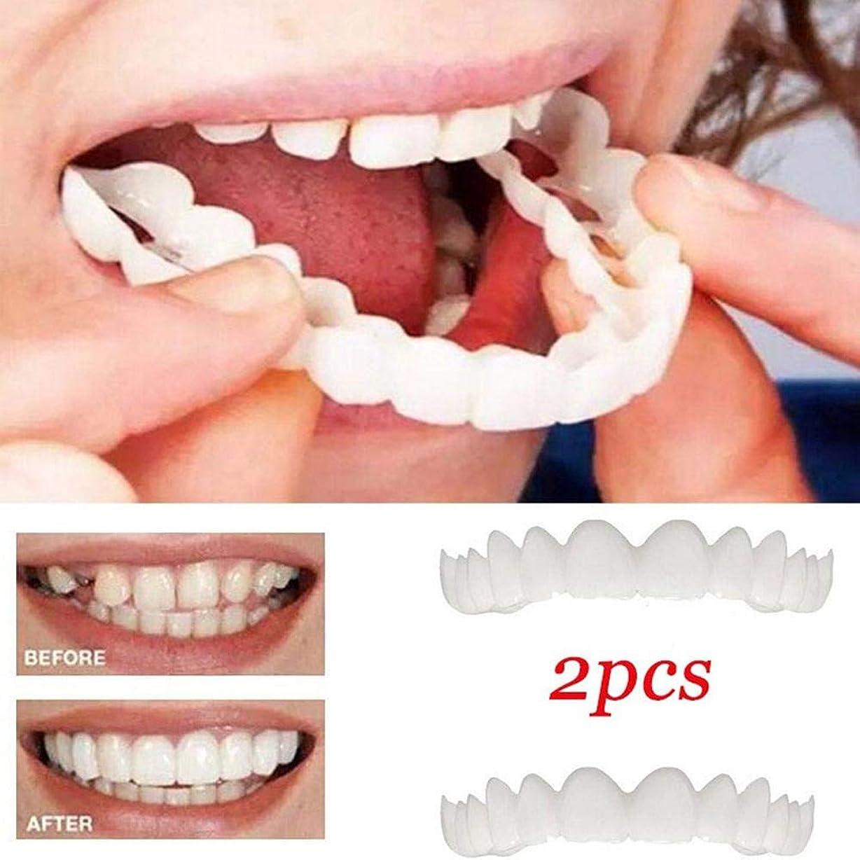 州肉腫便利ユニセックスシリコンシミュレーション義歯、ホワイトニングフィット義歯(上下の歯のセット),A
