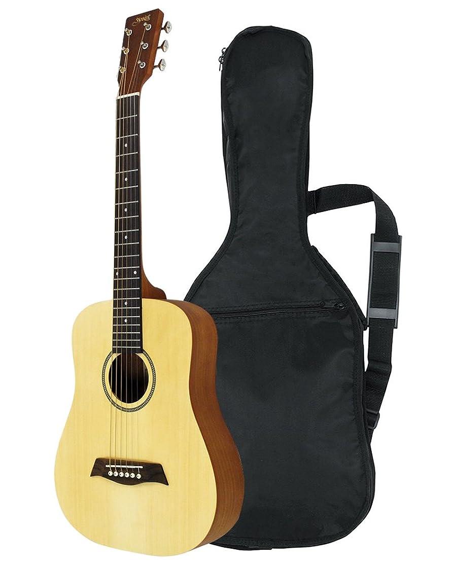 一過性区海嶺S.Yairi ヤイリ Compact Acoustic Series ミニアコースティックギター YM-02/NTL ナチュラル ソフトケース付属
