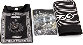 YOTHG Pocket Size Muslim Prayer Rug with Compass,Portable Waterproof Travel Prayer Mat Prayer Blanket 100x60cm(Black)