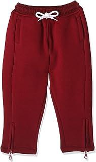 Giggles Solid Regular-Fit Drawstring Sweatpants for Boys