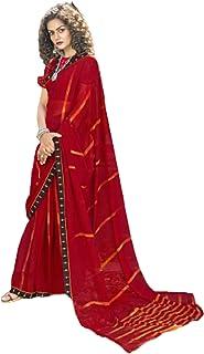 بلوزة ساري نسائية من تصميم ريد ديزاين6055 بتصميم هندي تقليدي فاخر هندي تقليدي