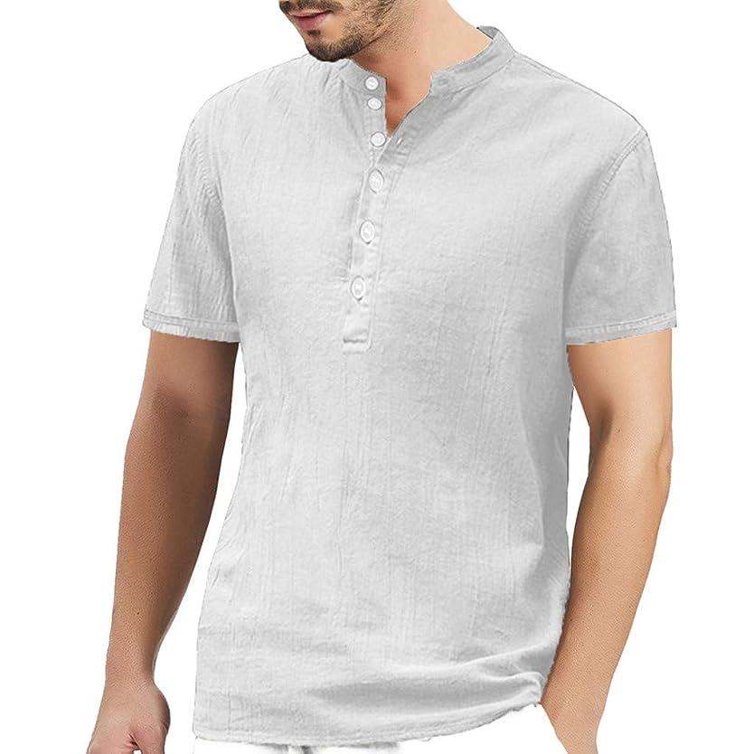 量スペイン語全員メンズ tシャツHodarey 男性 半袖 春夏 カジュアルトップス ファッション メンズ 綿麻 T シャツ 半袖 ブラウス 薄手 シンプル 細身 ゆったり 日常 おしゃれ 上着 無地 ボタン付き スポーツ シャツ ファッション 半袖 シャツ通勤 日常着