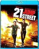21ジャンプストリート [Blu-ray] image