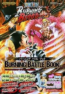 バンダイナムコエンターテインメント公式攻略本 ONE PIECE BURNING BLOOD BURNING BATTLE BOOK (Vジャンプブックス(書籍))