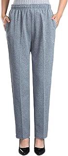 Soojun - Pantalones elásticos para Mujer, Color Liso