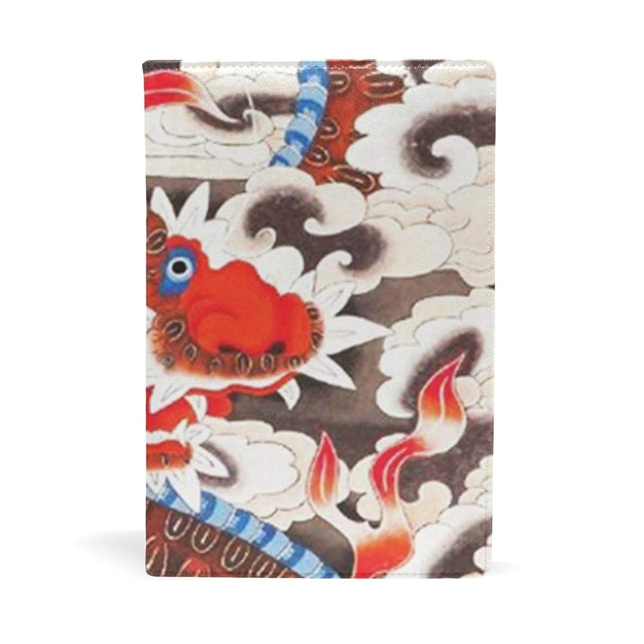 先例喪ブックカバー 文庫 a5 皮革 レザー 中国の竜 文庫本カバー ファイル 資料 収納入れ オフィス用品 読書 雑貨 プレゼント