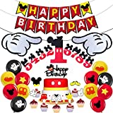 Mickey Mouse Theme Birthday Banner Decorations Kit, Mickey Mouse Happy Birthday Banner for Kids Birthday Party Mickey Mouse Theme Party Decorations Supplies