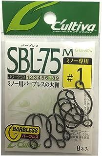 オーナー(OWNER) SBL-75M シングル75バーブレス(ミノー用) フック1 11626 釣り針