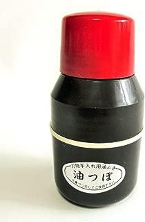 Sakai Takayuki, Oil applicator for Knife Maintenance,