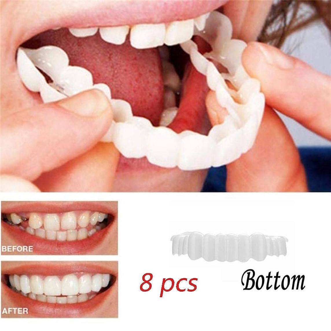 近代化散歩キャラバン8個再利用可能な成人用義歯パーフェクトスマイルホワイトニング義歯フィットフレックス化粧品歯底歯科用ベニアワンサイズ(下)