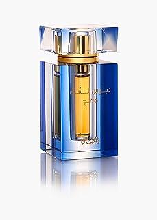 nadschmuddin Noir by Al Haramain Exclusive Parfüm, Öl/Rosenöl mit Orange Vanille 18ml