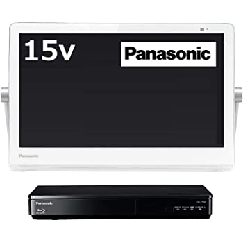 パナソニック 15V型 ポータブル 液晶テレビ インターネット動画対応 プライベート・ビエラ 防水タイプ 500GB HDD録画/ブルーレイ再生機能付き ホワイト UN-15CTD9-W