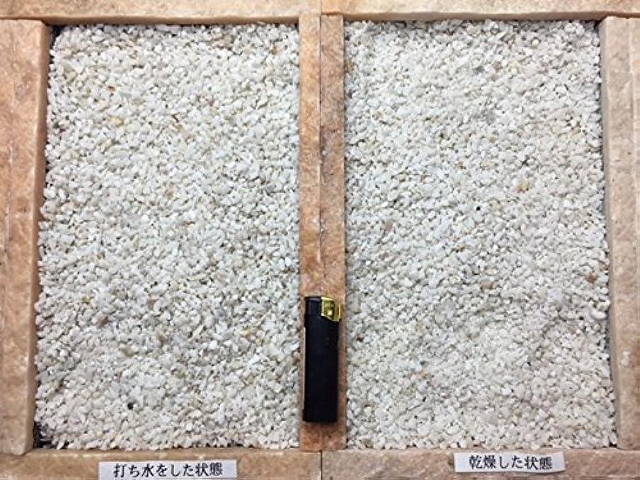 トリプルパントリープランター白砕石 白化粧砂利 2分(4mm~7mm) 1袋20Kg