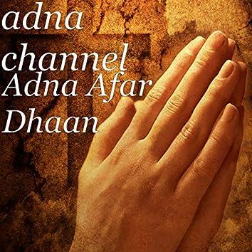 Adna Afar Dhaan