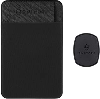 Sinjimoru Removable Cell Phone Wallet with Flap, Wireless Charging Compatible Phone Card Holder Wallet and iPhone Mount, Sinji Mount Flap Black