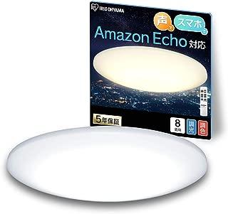 【Amazon Alexa認定 LEDシーリングライト 】アイリスオーヤマ Alexa対応 LED シーリングライト 調光 調色 8畳 CL8DL-6.0UAIT 【Amazon Echo/Google Home対応】
