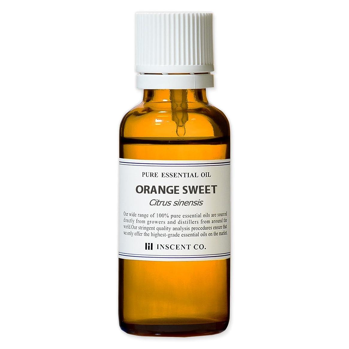 森林ジャーナリスト導出オレンジスイート 30ml インセント アロマオイル AEAJ 表示基準適合認定精油