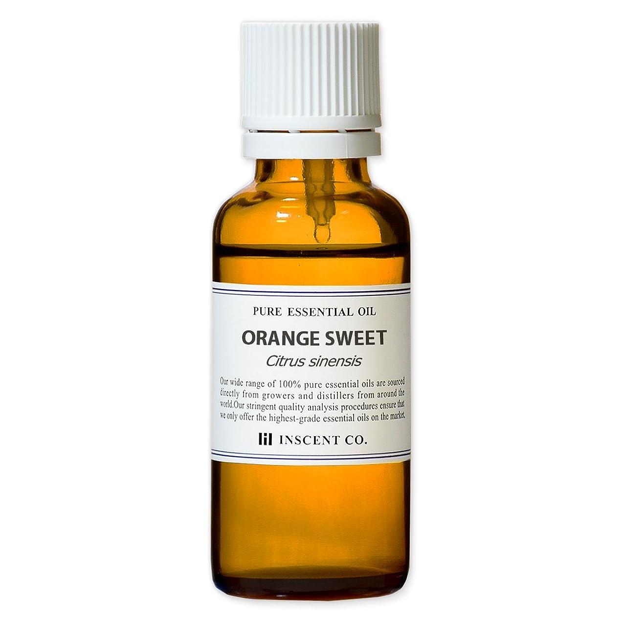 何か経済抽選オレンジスイート 30ml インセント アロマオイル AEAJ 表示基準適合認定精油