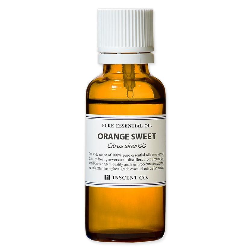 りオーバーフロー有益なオレンジスイート 30ml インセント アロマオイル AEAJ 表示基準適合認定精油
