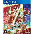 ロックマン ゼロ&ゼクス ダブルヒーローコレクション - PS4