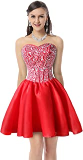Women's Gorgeous Crystal Short Sweet 16 Homecoming Cocktail Prom Gowns