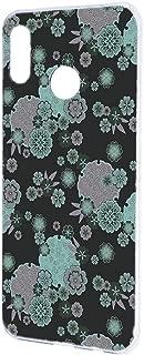 [FFANY] HUAWEI nova lite 3 (POT-LX2J) ケース ハードケース 【着物柄:黒ブルー】 和柄 和風 紅柄 浴衣柄 ノバライトスリー スマホケース 携帯カバー kimono-h190744