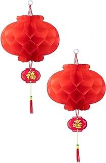 ASIAN HOME Red Paper Lantern Hanging Lanterns for Chinese Spring Festival, Wedding, Celebration, Lantern Festival Festive Decoration (10 INCH) (2 Piece)