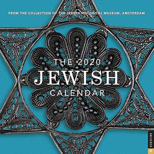 Calendrier Hebraique 2020.The Jewish Calendar 2020 Calendar Jewish Year 5780