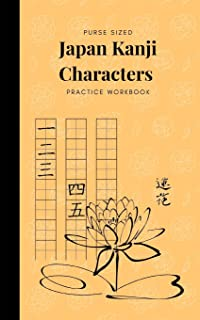 Purse Sized Japan Kanji Characters Practice Workbook: Master Basics Of Katakana Technique; Handwriting Journal For Japanese Alphabets; Improve Writing ... Essential Book For Students & Beginners