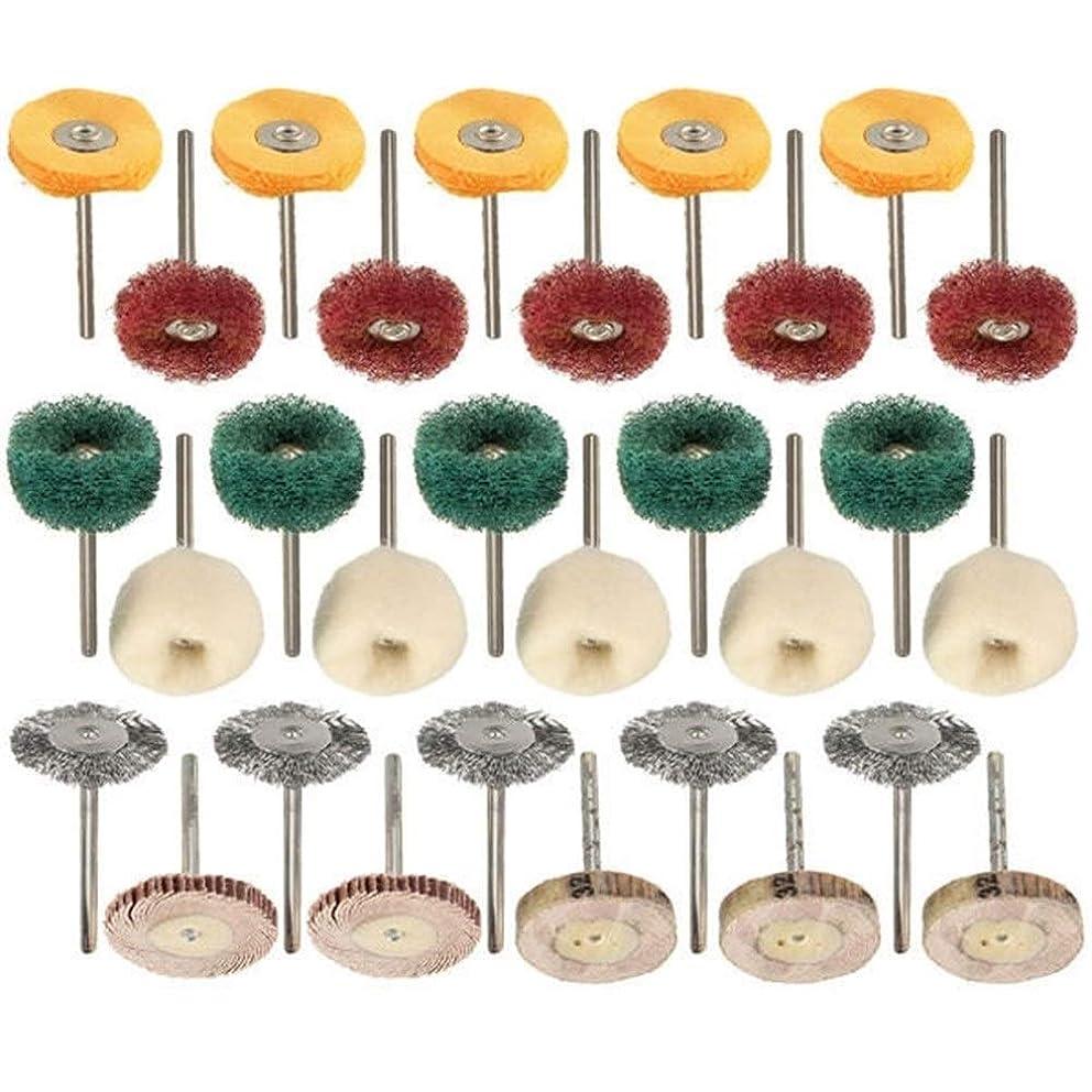 言い訳手ショルダー回転工具用の30pcs研磨ホイールバフ研磨パッドブラシセット 研磨剤