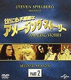 世にも不思議なアメージング・ストーリー セカンド・シーズン パート2 バリューパック[DVD]