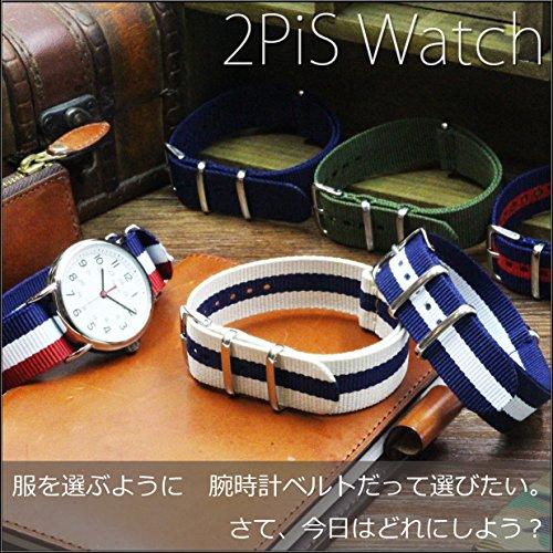 『【 気分に合わせて簡単交換 】 (ネイビー/グリーン 18mm) NATO タイプ ナイロン ベルト ストラップ 腕時計 2PiS 【 交換マニュアル付 】』の4枚目の画像