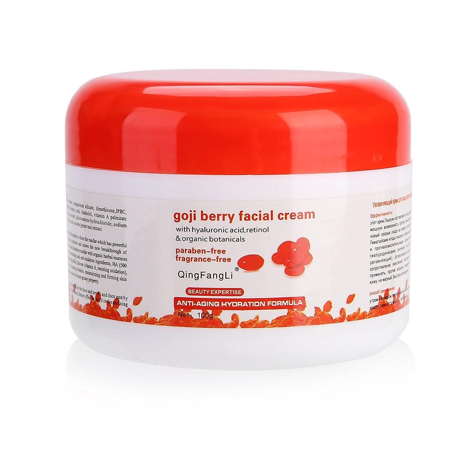 繊細に沿ってのためTranditional Goji Berryホワイトニングモイスチャライゼーション活性化抗酸化デイ/ナイトクリーム