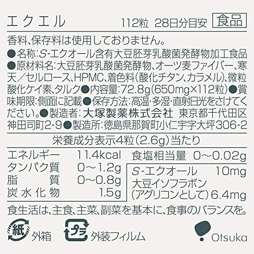 大塚製薬エクオール含有食品「エクエル」112粒