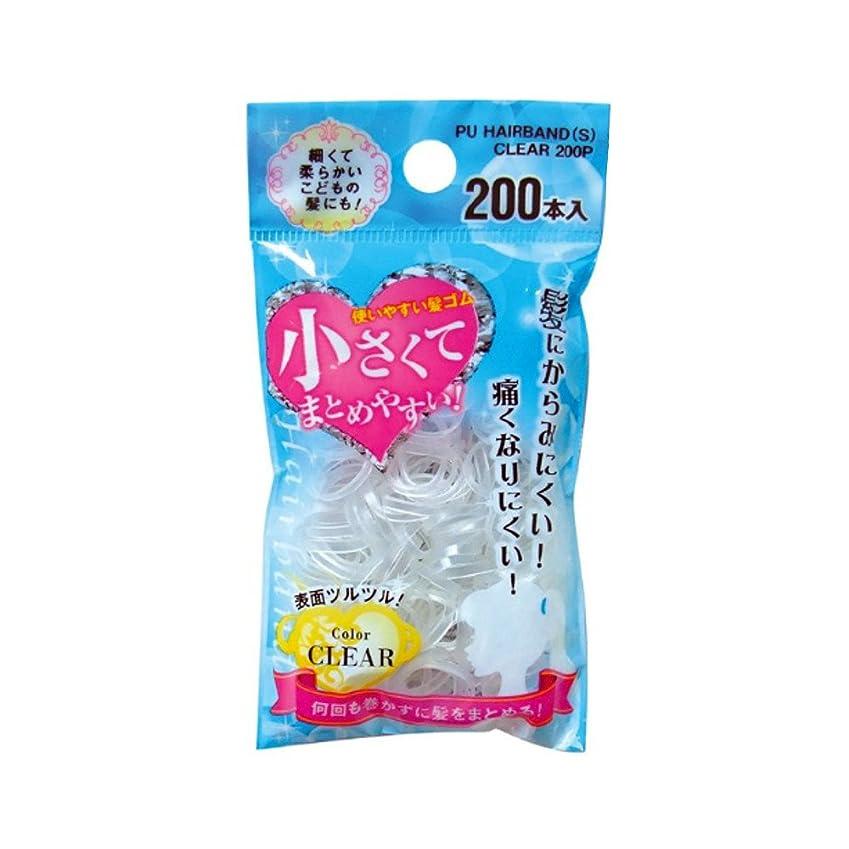 大使プラットフォーム東部小さく使い易い絡み難い髪ゴム クリア 200本入 18-950