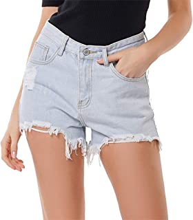 Women's Denim Shorts, Stylish High-Waisted Jeans Washed Hole Shorts Suitable for Everyday Wear Party Shopping,b,S