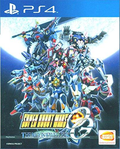 Super Robot Wars OG: The Moon Dwellers (English) for PlayStation 4 [PS4]