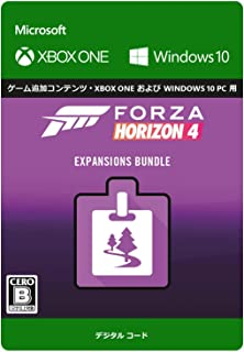 Forza Horizon 4 拡張バンドル|XboxOne|オンラインコード版