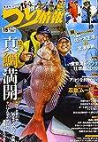 つり情報 2019年 4/15 号 [雑誌]