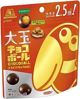 森永製菓 大玉チョコボール<くちどけキャラメル> 50g ×10袋