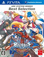 ARC SYSTEM WORKS Best Selection BLAZBLUE CONTINUUM SHIFT EXTEND - PS Vita