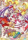 魔法つかいプリキュア! vol.2[PCBX-51672][DVD]